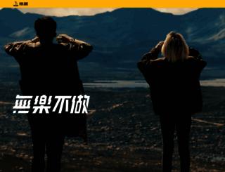 hbmonitor.com screenshot