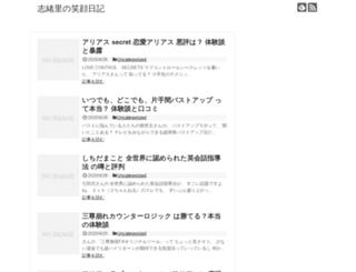 hbookmarklive.xyz screenshot