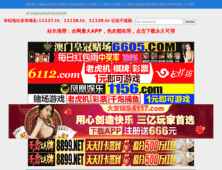 hbotcanada.com screenshot