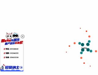 hbpangu.net screenshot