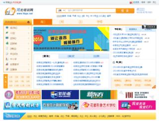 hbpx.net screenshot