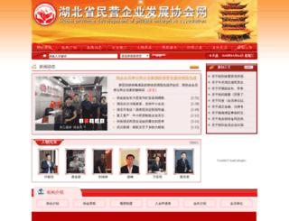 hbqyxh.org screenshot