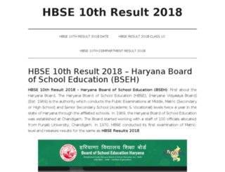 hbse10thresults2017.in screenshot