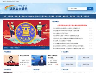 hbsjg.gov.cn screenshot