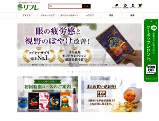 hc-refre.jp screenshot