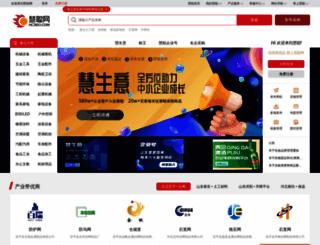 hc360.com screenshot