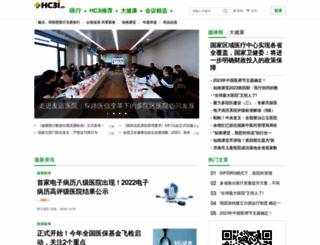 hc3i.cn screenshot