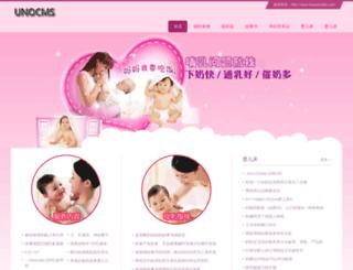 hcanamibia.com screenshot