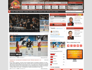 hcgomel.com screenshot