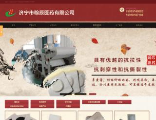 hchmed.com screenshot