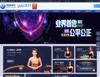 hcmapartment.com screenshot