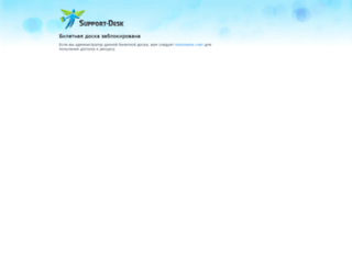 hcmc.support-desk.ru screenshot