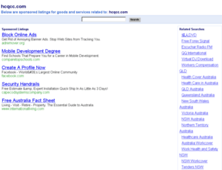 hcqcc.com screenshot
