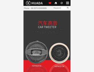 hd-audio.com screenshot