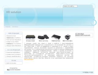 hd-solution.org.ua screenshot