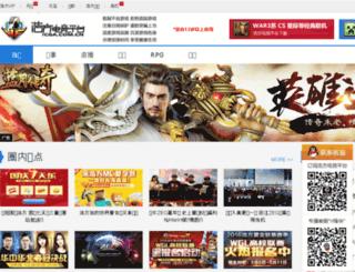hd.cga.com.cn screenshot
