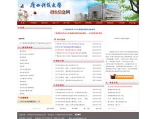 hd2002825.ourhost.cn screenshot