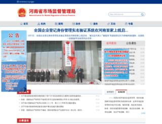 hda.gov.cn screenshot