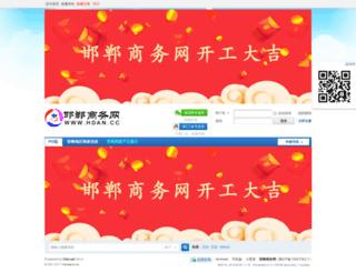 hdan.cc screenshot