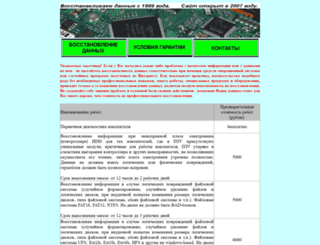 hddrepair.ru screenshot