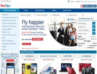 hdfcbanksmartbuy.com screenshot