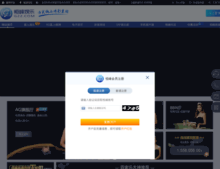 hdfk120.com screenshot