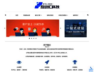 hdhui.com screenshot