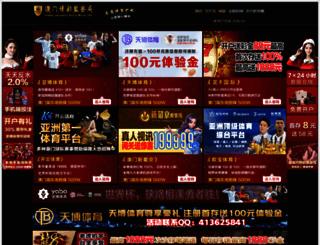hdjyfj.com screenshot
