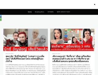 hdtor.net screenshot