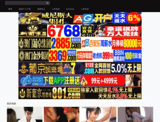 hdwallpape.com screenshot
