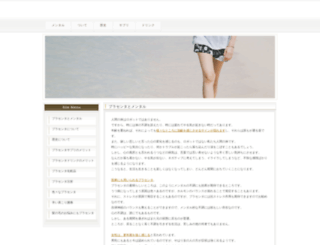 hdyd.com screenshot