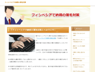 hdyli.com screenshot