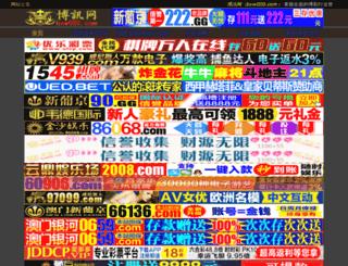 hdyysb.com screenshot