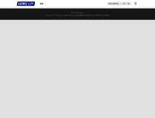 hdzc.cn screenshot