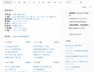 he11oworld.com screenshot
