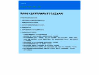 he66.com screenshot