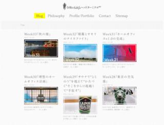 head-t.com screenshot