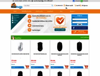 headdaddy.com screenshot