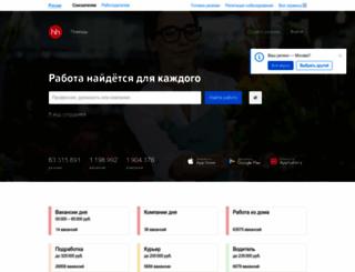 headhunter.ru screenshot