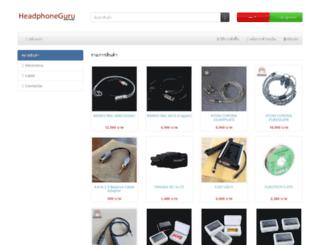 headphoneguru.com screenshot