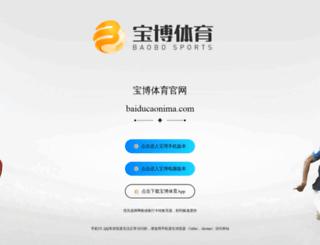 health-profession.com screenshot