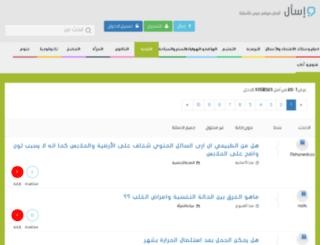 health.asaal.net screenshot