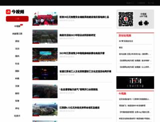 health.jxgdw.com screenshot