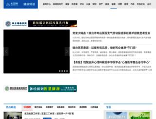 health.shm.com.cn screenshot
