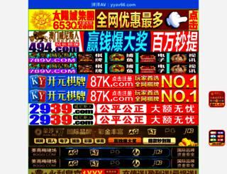 healthandfitnessleaks.com screenshot
