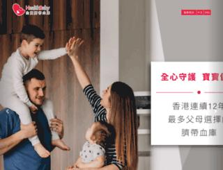 healthbaby.hk screenshot
