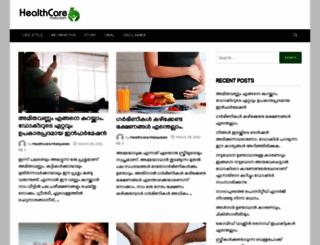 healthcare6.in screenshot