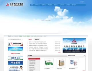 healthclub.tasly.com screenshot