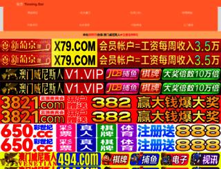 healtherpeople.com screenshot