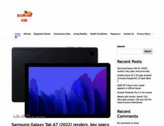 healthfood-guide.com screenshot